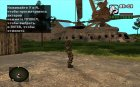 Монолитовец в облегченном экзоскелете из S.T.A.L.K.E.R v.2 for GTA San Andreas rear-left view