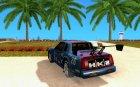 Новый Hotrinb for GTA San Andreas left view