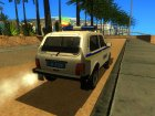 ВАЗ-2121 Полиция Украины for GTA San Andreas rear-left view
