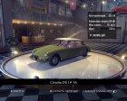Real Car Names: Английские названия с годом выпуска для Mafia II вид слева