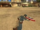 Captain America shield v1 для GTA San Andreas вид сзади слева