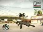 Rifle From CryENGINE3 SDK для GTA San Andreas вид слева