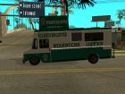Starbucks Coffee Van из GTA 5 для GTA San Andreas вид сверху