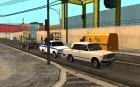 Пак народной техники for GTA San Andreas