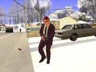 Skin GTA V Online в маске for GTA San Andreas left view