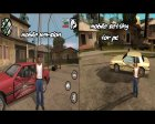Mobile Shadows Setting for GTA San Andreas left view