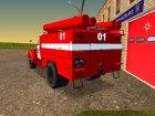 ЗиЛ 164 Пожарная for GTA San Andreas rear-left view