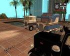 Пак дальнобойщика для GTA San Andreas вид слева