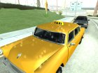 Project Overhaul - Particles and Effects Final для GTA San Andreas
