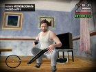 Макс Пейн 3 для GTA San Andreas вид слева
