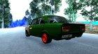 """Ваз 2105 """"Боевая Классика"""" for GTA San Andreas inside view"""