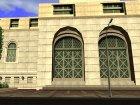 Здание Мэрии (City Hall) в стиле GTA V для GTA San Andreas