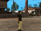 HD Скин GTA ONLINE в маске черепа for GTA San Andreas top view