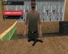 Стандартный пак оружия в HD for GTA San Andreas top view