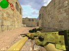 AWP Dragon Lore из CS:GO