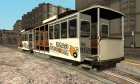 Tram with the logo of the website gamemodding.net для GTA San Andreas вид справа