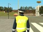 Пак сотрудников Полиции и ДПС for GTA San Andreas left view