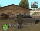Продавец оружия на Гроув Стрит v3 for GTA San Andreas left view