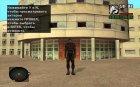 Зомбированный долговец из S.T.A.L.K.E.R v.2 для GTA San Andreas вид слева