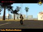 """Бита """"Жёлтого пса"""" для GTA San Andreas вид изнутри"""