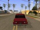 Русское авто от Старины Кроу для GTA San Andreas