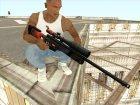 AWP Spase для GTA San Andreas вид сверху