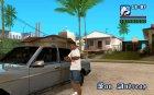 Сигнализация для GTA San Andreas вид слева