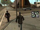 Gangsta Homeless для GTA San Andreas вид изнутри