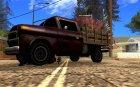 Оживлённый Энджел Пайн v.2 для GTA San Andreas вид слева