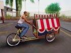 Indonesian Flag Seller Cart for GTA San Andreas inside view