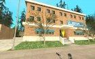 Село Ивановка для GTA San Andreas вид изнутри