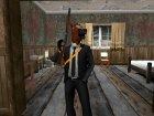 Skin GTA Online в маске коня v1 for GTA San Andreas inside view