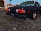 Dodge Aspen Custom для GTA San Andreas вид сзади слева