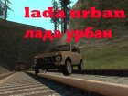 Новые машины Lada  side view