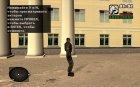 Зомбированный наёмник из S.T.A.L.K.E.R v.2 для GTA San Andreas вид сзади слева