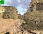 Монтировка for Counter-Strike 1.6 inside view