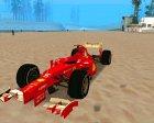 Ferrari Pack for GTA San Andreas top view