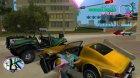 Открыть закрытую машину для GTA Vice City вид сверху