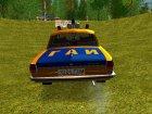 ГАЗ 24-10 ГАИ for GTA San Andreas top view
