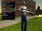Пак золотого оружия для GTA San Andreas вид справа