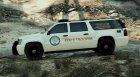 Los Santos State Trooper SUV Arjent for GTA 5 left view