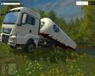 Water trailer v 1.0 для Farming Simulator 2015 вид слева