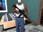 Оружие из Resident Evil для GTA San Andreas вид сбоку