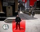 Форма полиции Сан-Франциско для GTA 4 вид справа