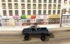 Chevrolet Hunter для GTA San Andreas вид слева