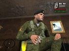Офицер морской пехоты ВС РФ для GTA San Andreas вид слева