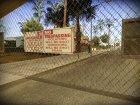 Безопасный Гроув Стрит HQ для GTA San Andreas вид сзади слева