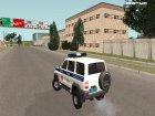 Небольшой пак российских спец. служб для GTA San Andreas