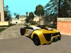 FnF 7 Lykan Hypersport для GTA San Andreas вид сбоку
