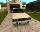 Peykan Limozine for GTA San Andreas left view